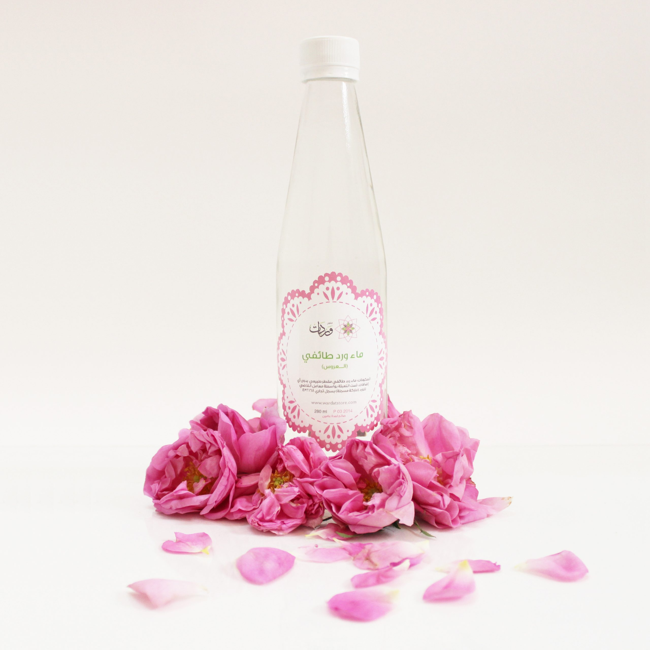 Taif Rose Water (Premium)