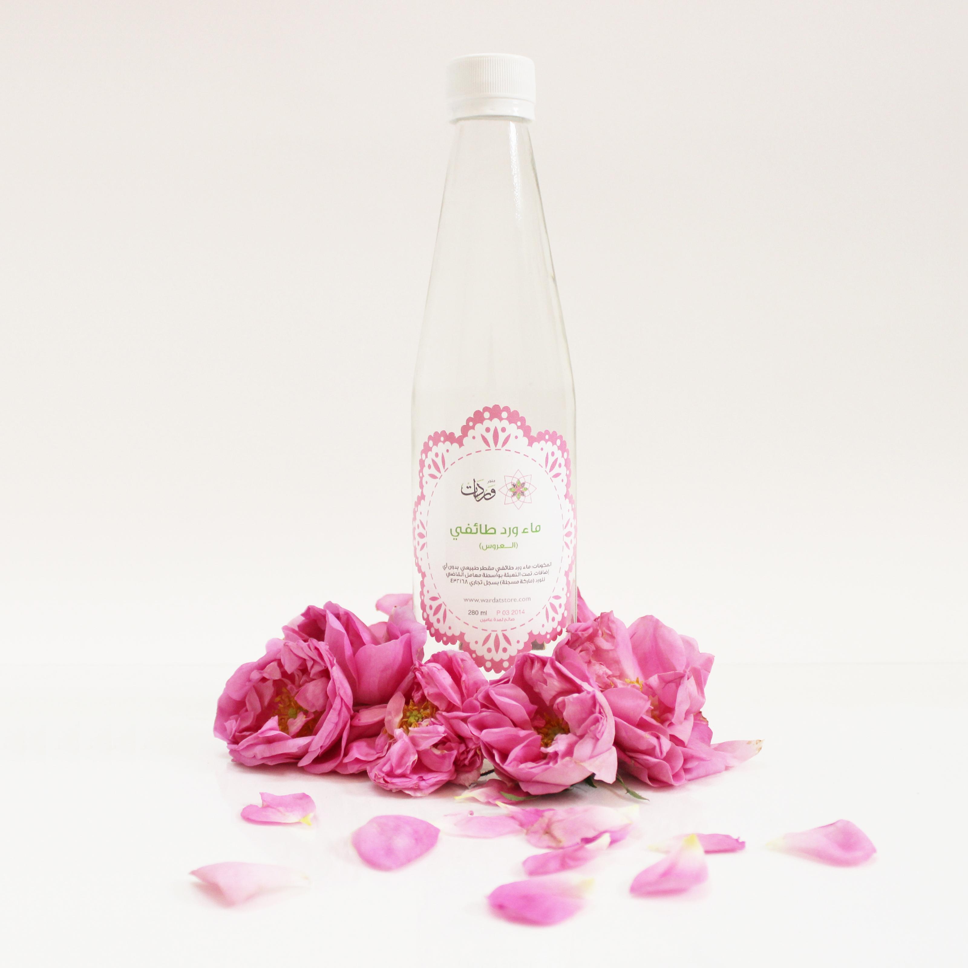 Taif Rose Water (Premium)
