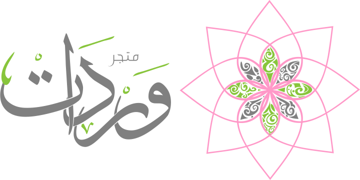 متجر وردات